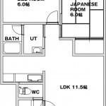 グリーンパークマンション 203号室 10月中旬退去予定